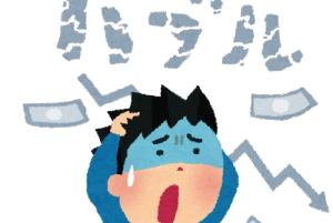 [韓国の反応]もしかしたら今の韓国の不動産の状況は日本のバブル崩壊前夜と酷似していないでしょうか?[韓国ネット民]