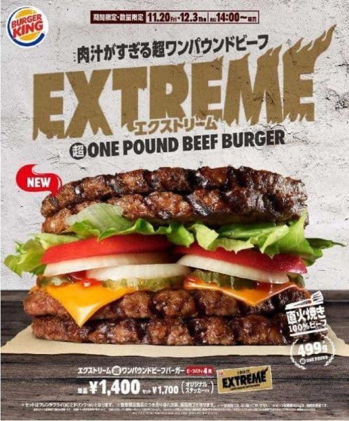 [韓国の反応]日本で発売されたバーガーキングのパンなしバーガーの画像がこれ[韓国ネット民]