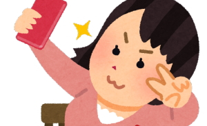 [韓国の反応]2020年のインスタ流行語大賞に韓国関連の単語が大量に登場[韓国ネット民]独立闘志がこの現象を見ればどれだけ感動するでしょうか