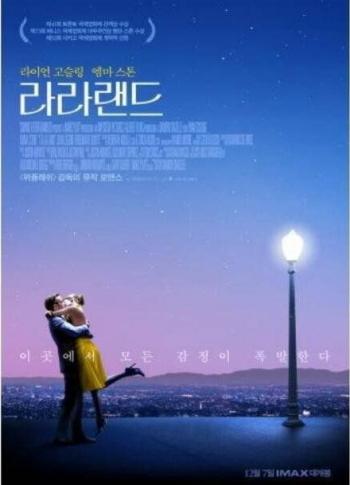 [韓国の反応]日本ー韓国ー台湾ー中国の映画ポスターの比較がこれ1