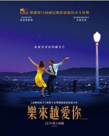 [韓国の反応]日本ー韓国ー台湾ー中国の映画ポスターの比較がこれ2