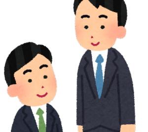 [韓国の反応]日本と韓国の経済格差は、いつから広がり始めたのでしょうか?[韓国ネット民]