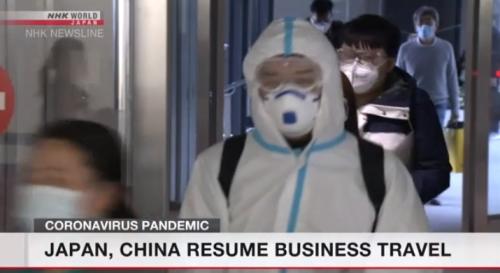 [韓国の反応]中国経済人が日本入国の際に防護服を着て入国「日本の防疫を信用できない」「[韓国ネット民]