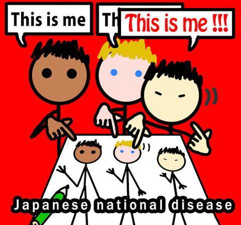 [韓国の反応]白人の描いた日本人の国民病のイラストを見た日本人の反応[韓国ネット民]
