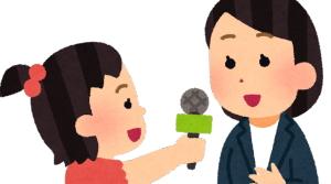 [韓国の反応]池上彰が韓国人ジャーナリストにNiziUについてインタビューした結果がこれ[韓国ネット民]