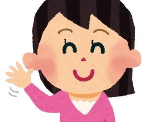 [韓国の反応]日本で大ヒットを飛ばした漫画「鬼滅の刃」の作家が31歳で引退とは本当ですか(ぶるぶる)[韓国ネット民]