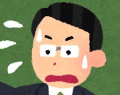 [韓国の反応]日本政府がワクチンの確保に成功したことを文在寅はどうやって言い訳するんだろう?[韓国ネット民」
