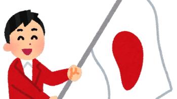 [韓国の反応]ファイザー「東京オリンピックは伝染病克服の象徴となるだろう」[韓国ネット民]