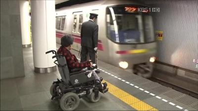 [韓国の反応]日本の地下鉄電車の車椅子の利用客マニュアルに韓国人も感激[韓国ネット民]