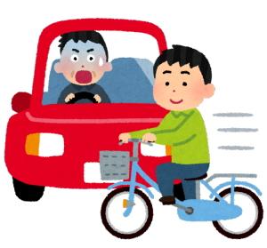 [韓国の反応]自転車配達員に対する迫真の交通安全教育に韓国人もびっくり!「韓国ネット民]
