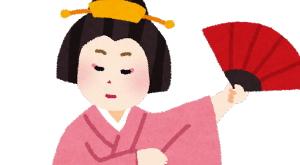 [韓国の反応]日本と台湾、初めての海外旅行ってどっちがいいでしょうか?[韓国ネット民]