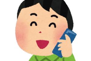 [韓国の反応]ひらがなを知ってる韓国人vsハングルを読める日本人、どっちが多いかな?[韓国ネット民]