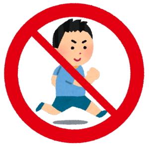 [韓国の反応]日本、全世界からの入国を禁止へ[海外ネット民]