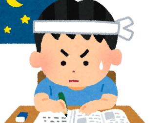 [韓国の反応]日本のTwitterで話題になった「勉強をする理由」に韓国人ネットで話題に[韓国ネット民]
