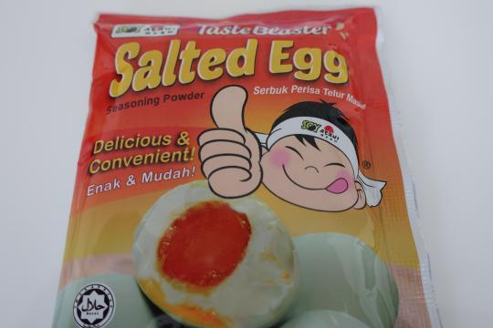 salted eggパウダー4/26 3