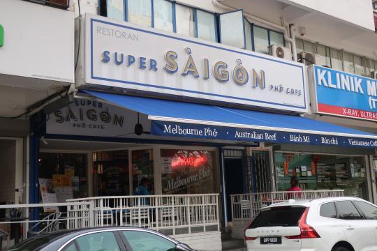SuperSaigon5/31 1