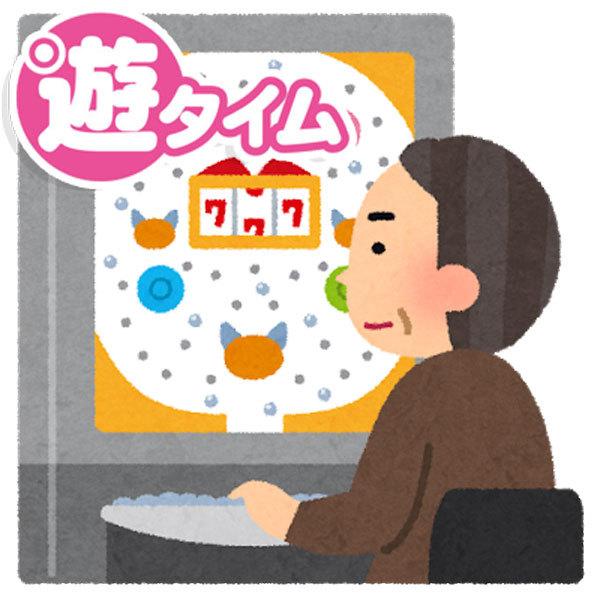 20200319-yu01.jpg