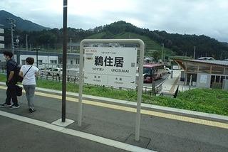 三陸鉄道 (9)