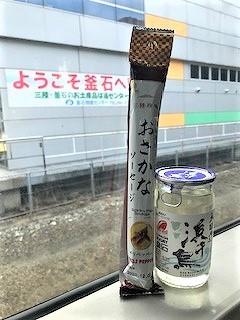 三陸鉄道 (22)