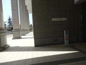 呉市役所玄関