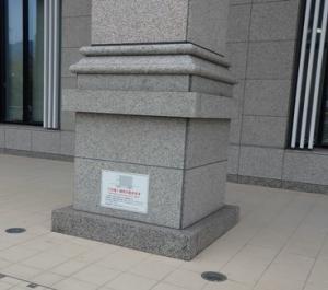 地震対応柱