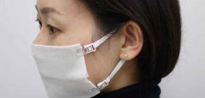 簡単マスク