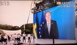 広島平和記念式典大画面