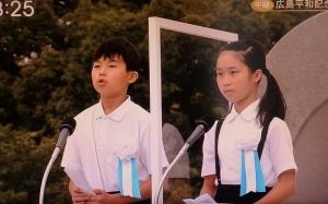 子ども平和宣言