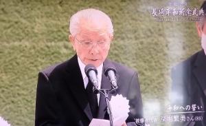 被爆者代表の平和への誓い