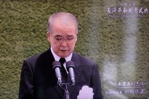 来賓挨拶長崎県知事