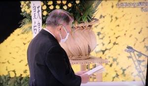 衆議院議長哀悼の意