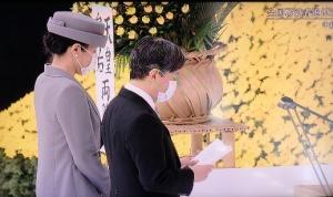 天皇・皇后哀悼の意