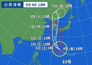 9月4日天気図