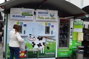 新鮮な牛乳が買える自動販売機