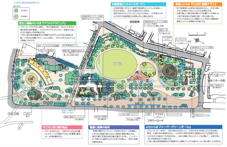 20200403東遊園地案