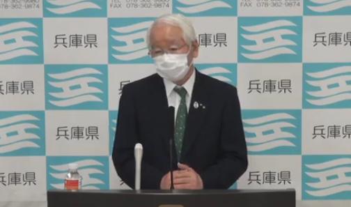 20200406井戸兵庫知事