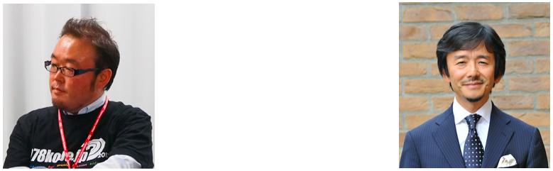 20200501[078]実行委員長
