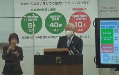 20200515井戸知事会見