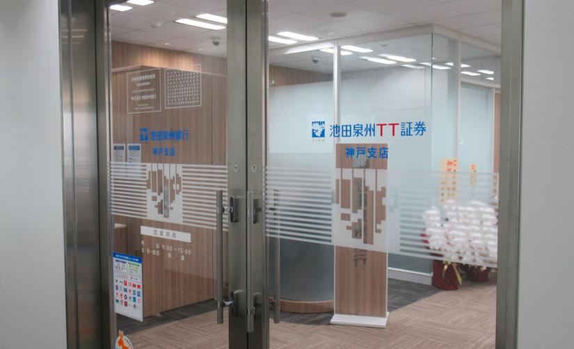 20200518池田泉州共同店舗
