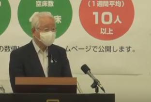 20200525井戸兵庫知事