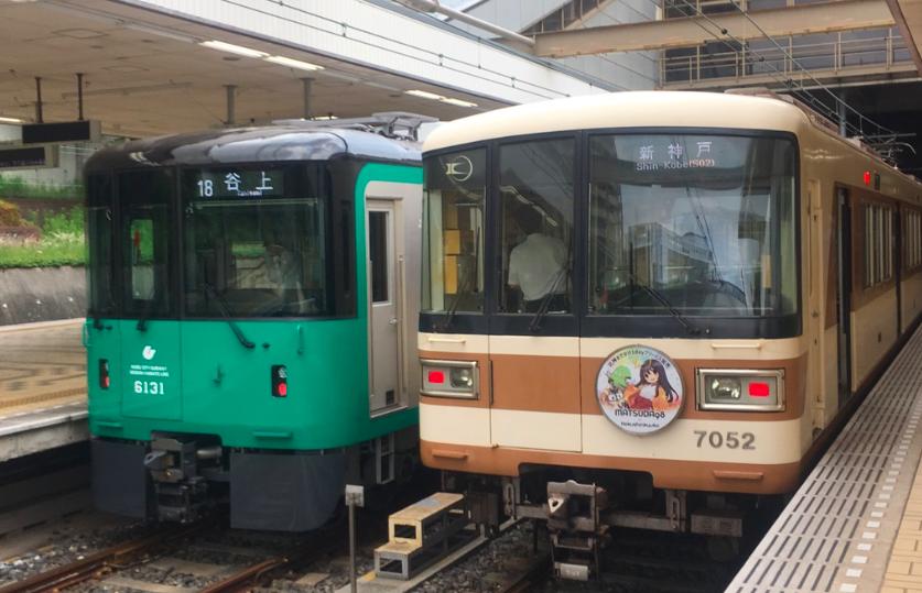 20200527地下鉄北神車両
