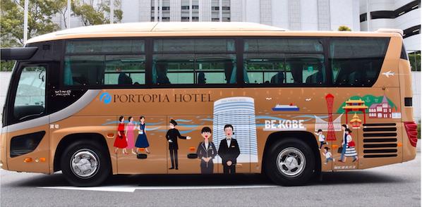 20200601ポートピアホテルバス