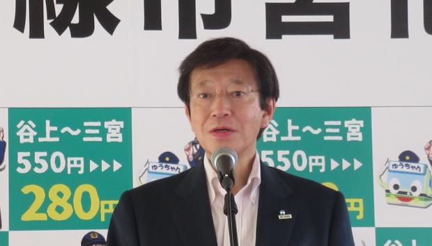 20200601久元神戸市長