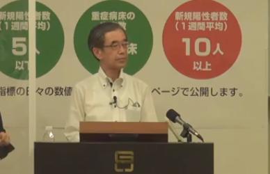 20200605金沢副知事