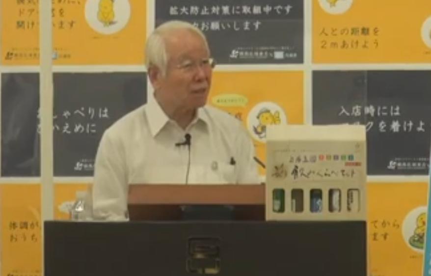 20200609井戸兵庫知事