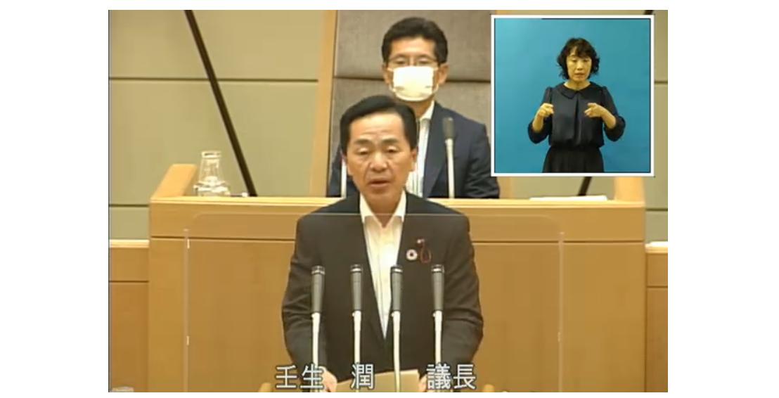 20200611壬生潤議長