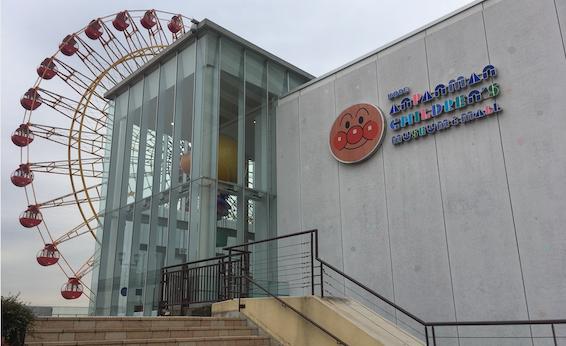 20200616神戸アンパンマンこどもミュージアム