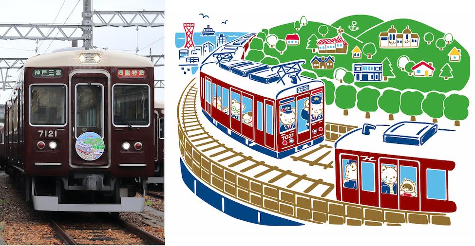 20200704阪急神戸線100thファミリア
