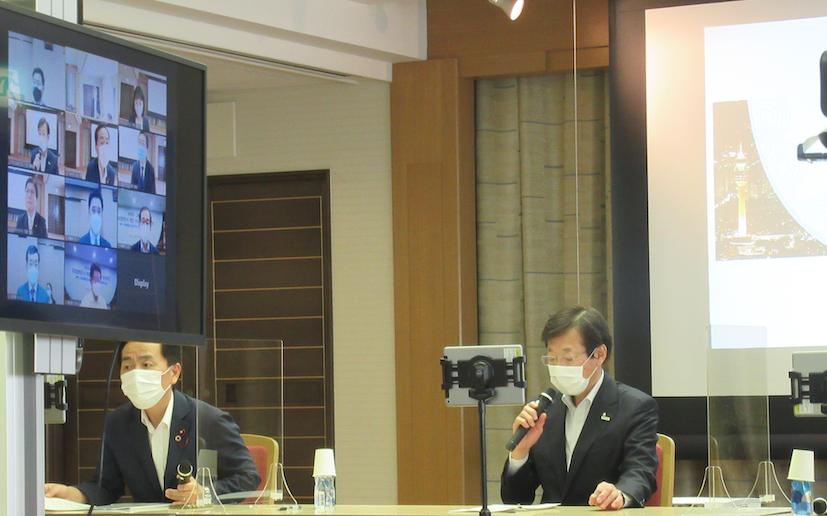 20200804神戸大邱テレビ会議