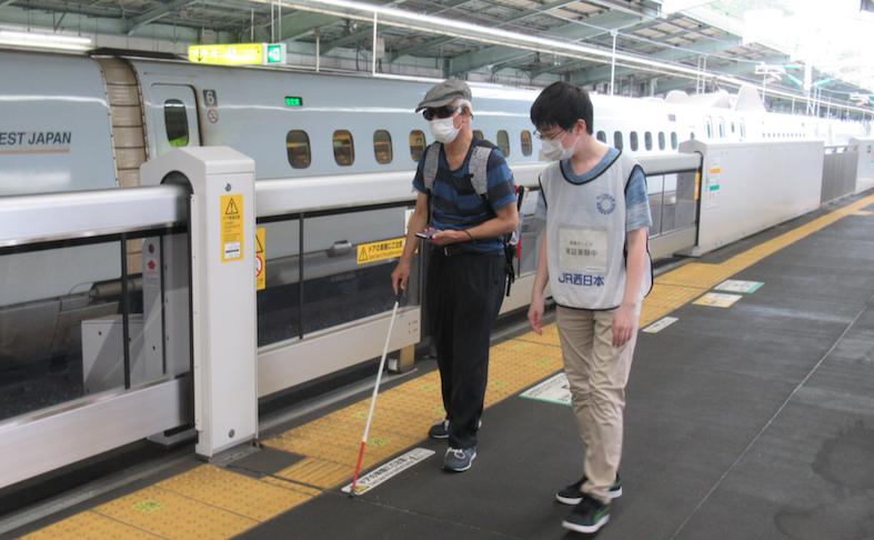 20200903新神戸実証実験